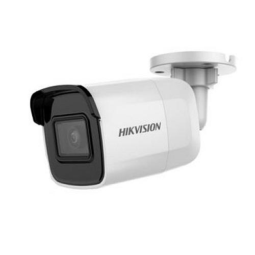 2 Mп IP камера видеонаблюдения DS-2CD2021G1-I (2.8 мм)