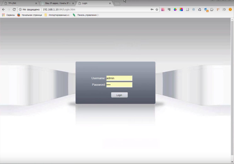 Как посмотреть камеру видеонаблюдения через интернет онлайн
