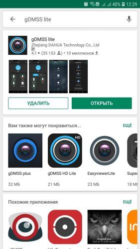 Как смотреть ip камеру на телефоне