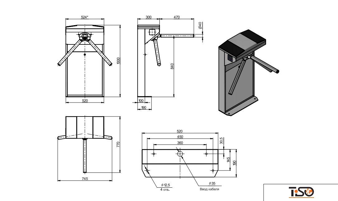Bastion -схема с размерами