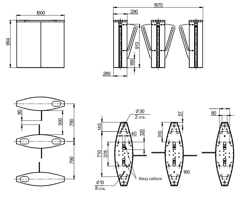 Турникет Freeway SpeedBlade - схема с размерами