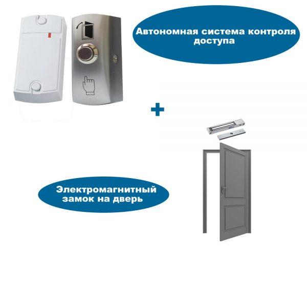 Автономная система контроля доступа IronLogic