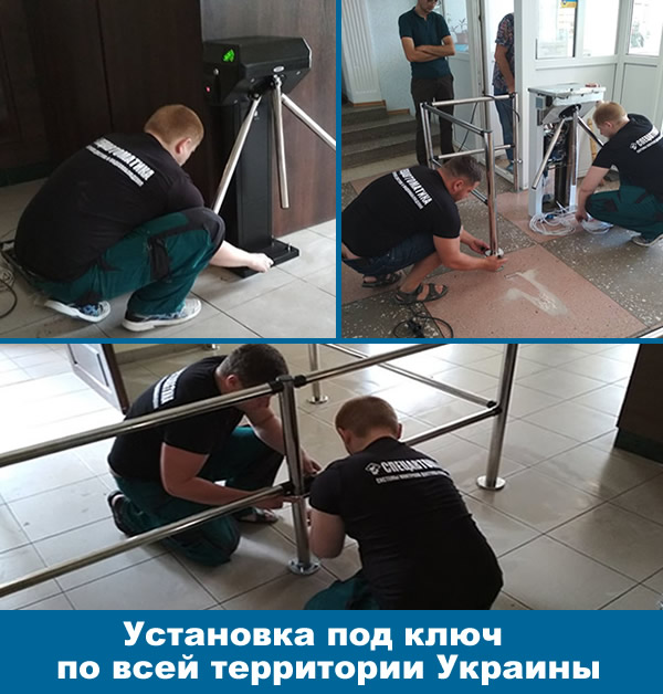 Установка систем контроля доступа и видеонаблюдения