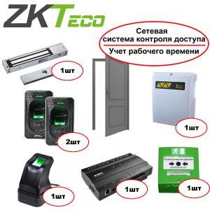 КОМПЛЕКТ: биометрическая СКД — управление дверью (электрозамком) в режиме двухсторонней идентификации