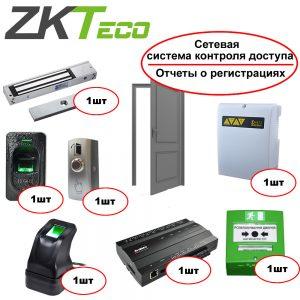 КОМПЛЕКТ: биометрическая СКД — управление дверью (электрозамком) в режиме односторонней идентификации