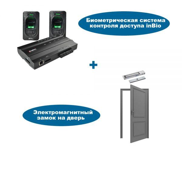 Система контроля доступа по отпечаткам пальцев