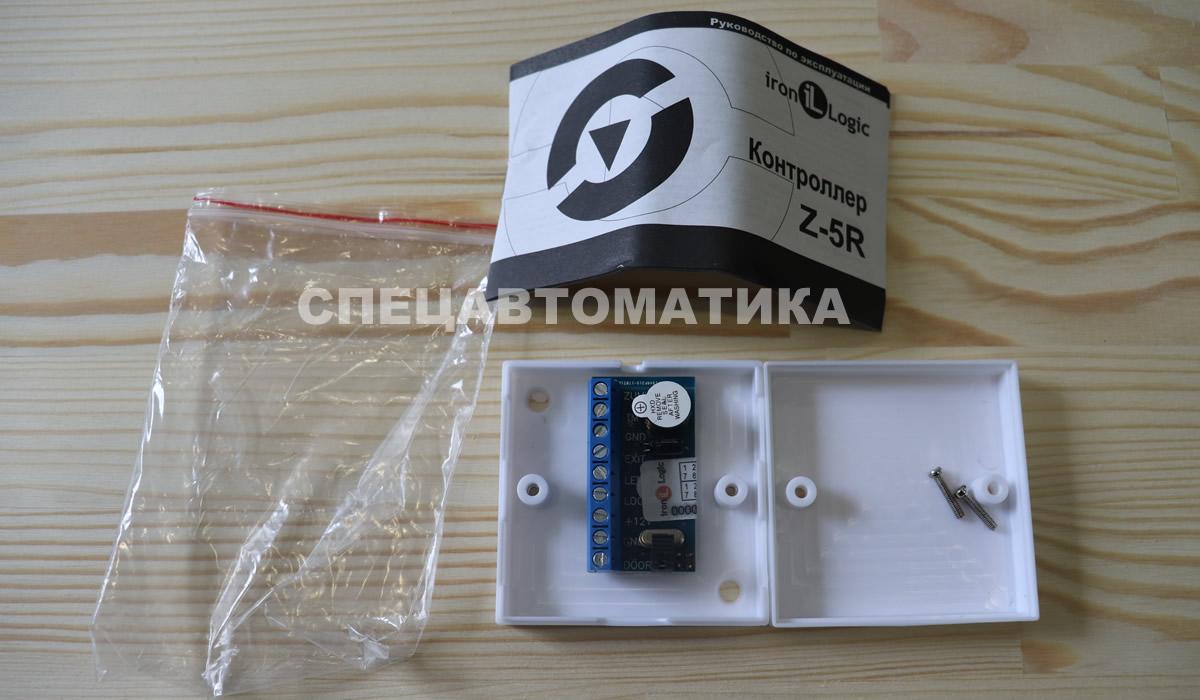 Автономный контроллер Z5R - комплект поставки
