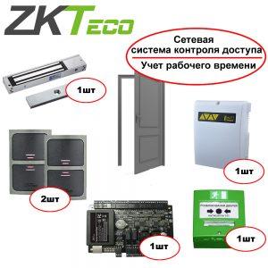 КОМПЛЕКТ: СКД ZkAccess — управление дверью (электрозамком) в режиме двухсторонней идентификации