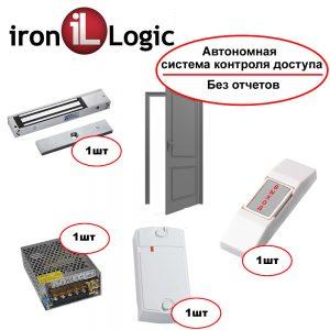 КОМПЛЕКТ: контроль доступа в офис — управление дверью (электрозамком) в режиме односторонней идентификации
