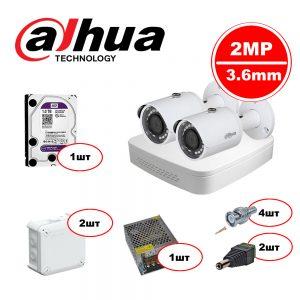 Комплект видеонаблюдения для дачного дома HDCVI – 2out 1080р