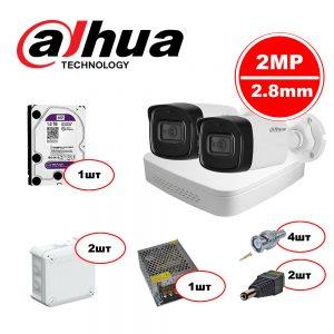 Комплект видеонаблюдения для парковки HDCVI – 2out 1080р 80m