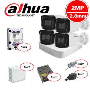 Комплект видеонаблюдения для паркинга HDCVI – 4out 1080р 80m