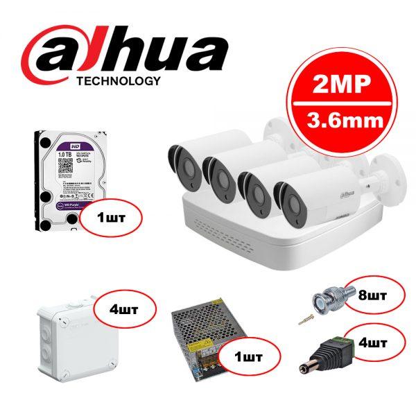 Комплект видеонаблюдения для стоянки HDCVI – 4out 1080р