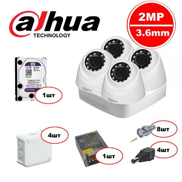 Комплект видеонаблюдения для торгового зала Dahua HDCVI – 4in 1080р