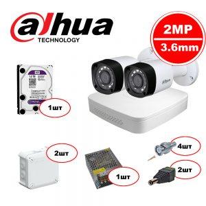 Комплект Dahua HDCVI – 2out 720р