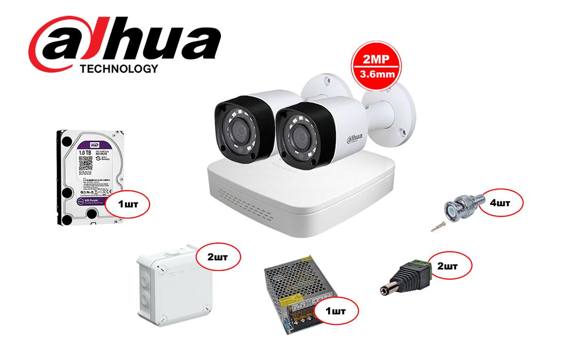 Комплект видеонаблюдения для дачи Dahua HDCVI – 2out 720р