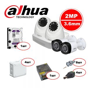 Комплект видеонаблюдения Dahua HDCVI – 2in 2out 720р