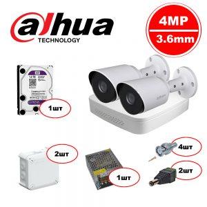 Если Вы ищете где купить комплект видеонаблюдения Dahua HDCVI – 2out 4M
