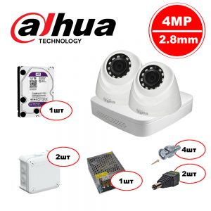 Комплект Dahua HDCVI – 2in 4MP