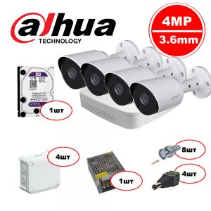 Комплект видеонаблюдения Dahua HDCVI – 4out 4MP