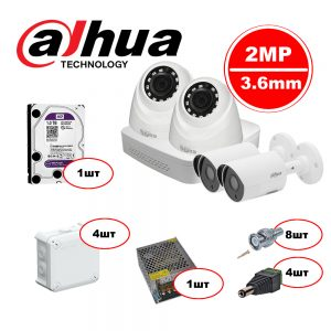 Комплект видеонаблюдения Dahua HDCVI – 2out 2in 1080р