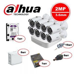 Комплект видеонаблюдения Dahua HDCVI – 8out 1080р