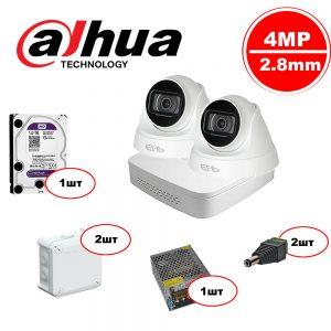 Комплект видеонаблюдения Dahua IP – 2in 4MP