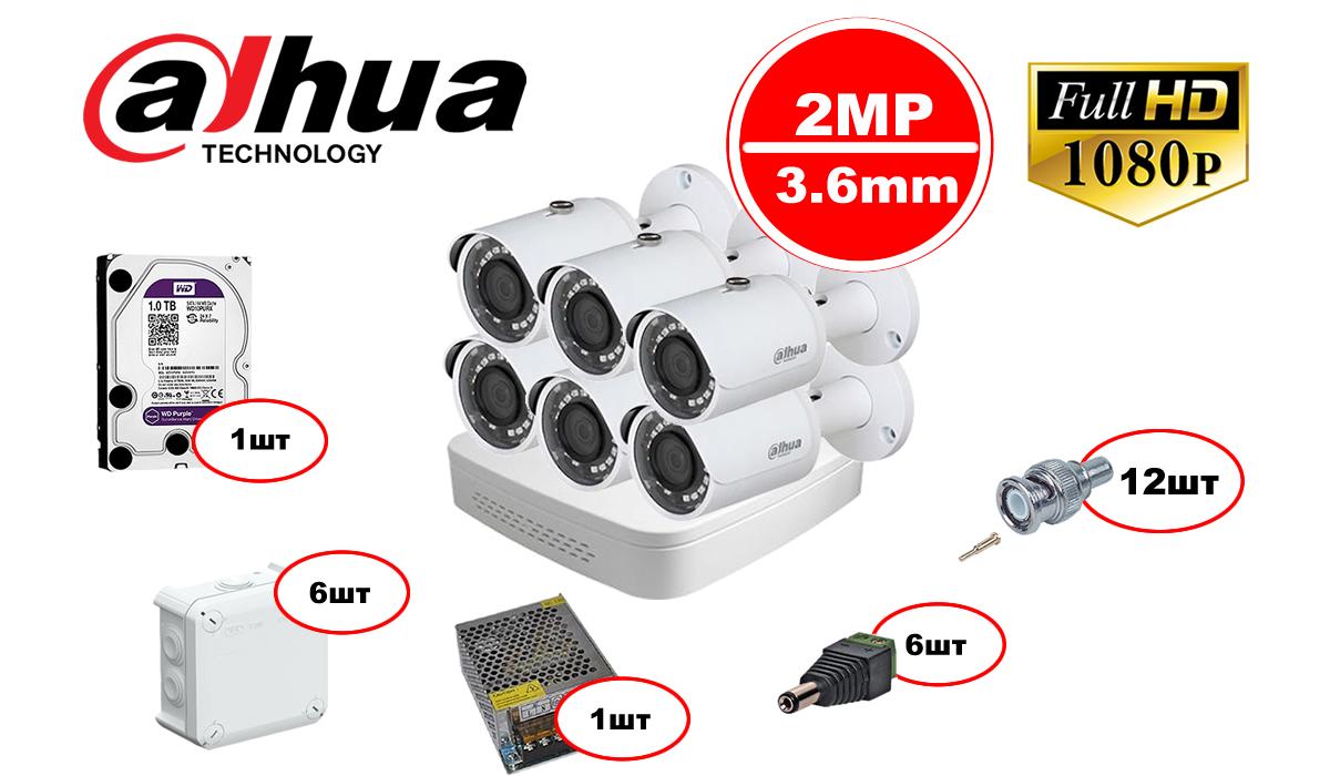 Комплект видеонаблюдения Dahua HDCVI – 6out 1080р