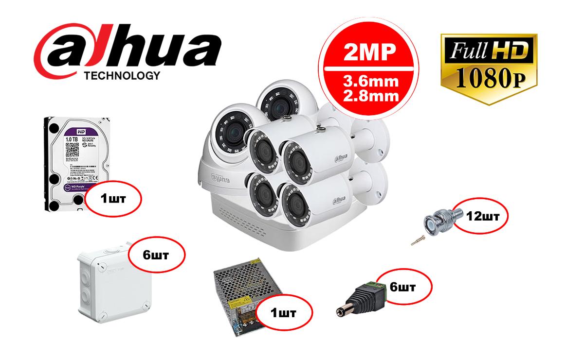 Комплект видеонаблюдения для автозаправки Dahua HDCVI – 2in 6out 1080р