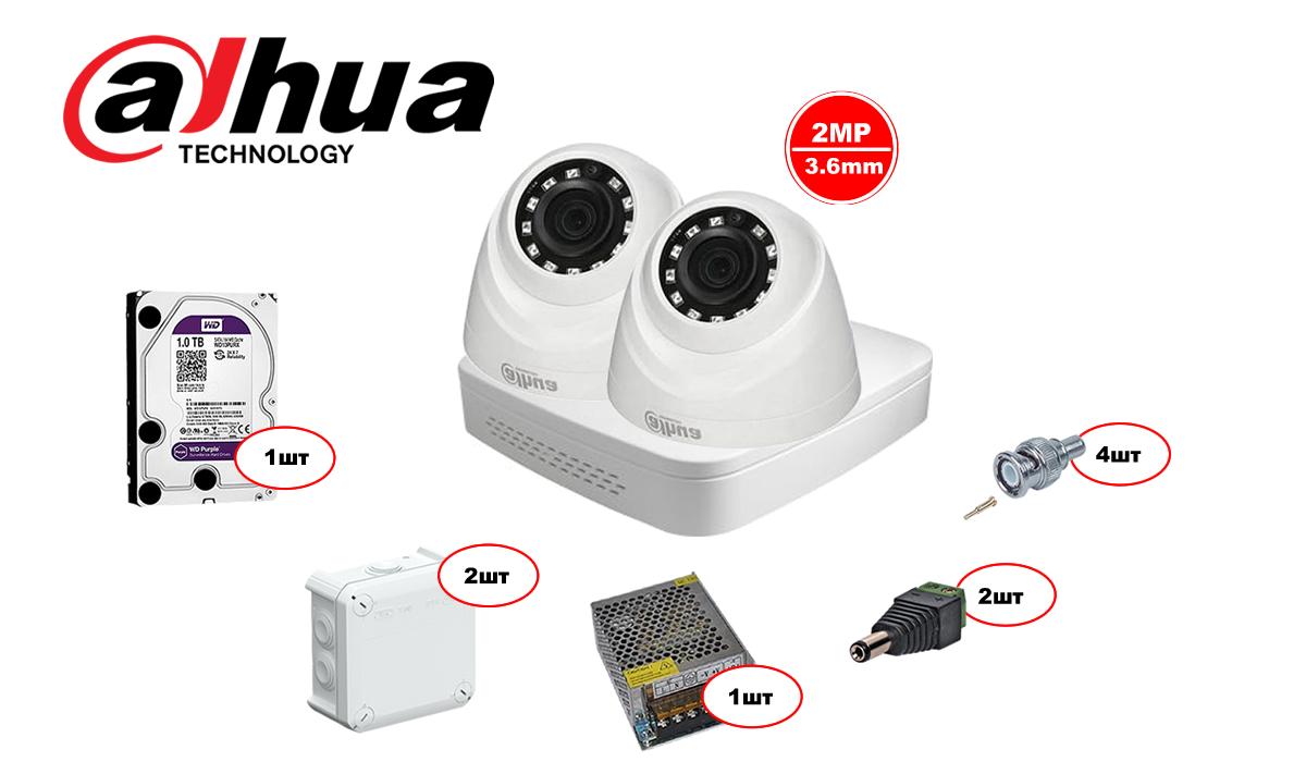 Комплект видеонаблюдения Dahua HDCVI – 2in 720р