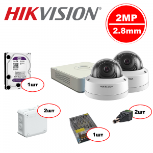 Комплект Hikvision IP – 2in 2MP