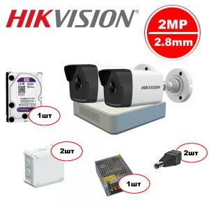 Комплект Hikvision IP – 2out 2MP