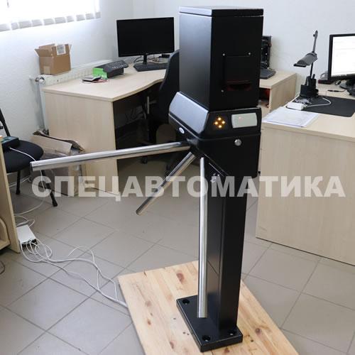 Система платного доступа - Бизант 5.1 WC