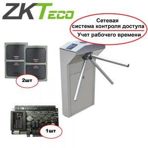 КОМПЛЕКТ: турникет ZkTeco TS1011 (шлифованная нержавеющая сталь) + система контроля доступа с простыми отчетами ZkAccess