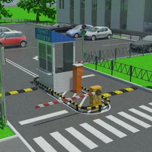 Системы автоматизации парковки