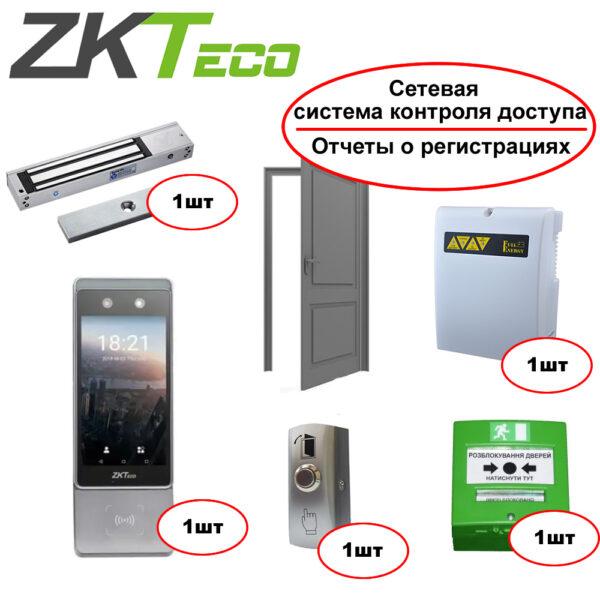 Система контроля доступа Horus E1 RFID - управление электрозамком (идентификация лица на вход)