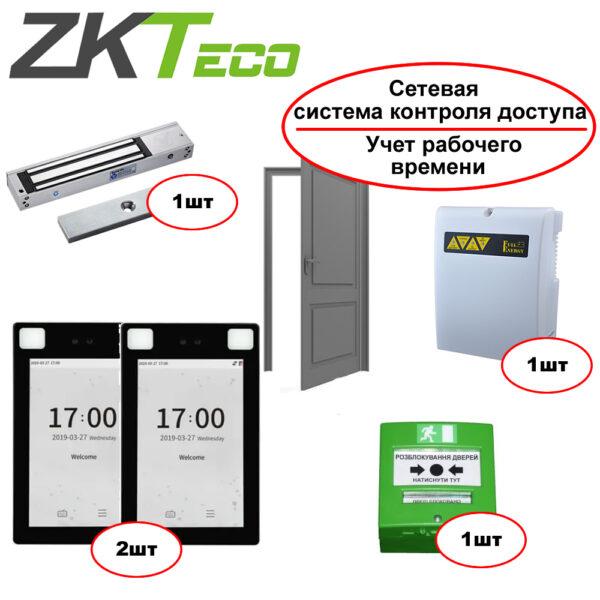 Система контроля доступа ProFaceX (с учетом рабочего времени) - управление электрозамком (идентификация лица на вход и выход)