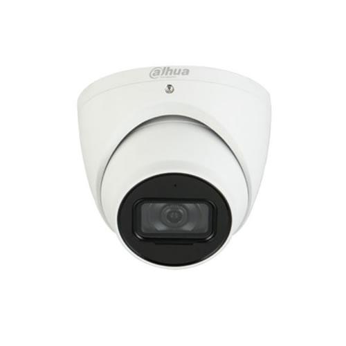 DH-IPC-HDW5241TMP-AS (3.6 ММ) 2Мп WDR IP камера видеонаблюдения Dahua с алгоритмами AI