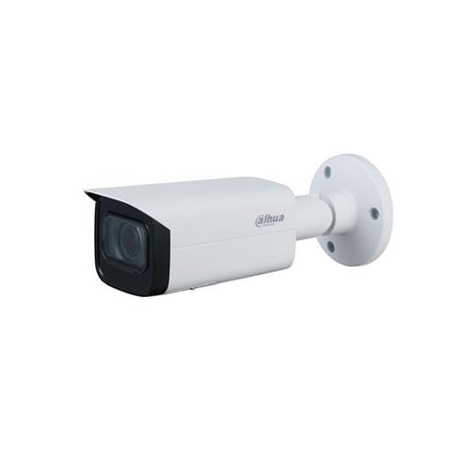 DH-IPC-HFW2231TP-ZS-S2 (2.7-13ММ) 2Мп WDR IP камера видеонаблюдения Dahua с моторизированным объективом