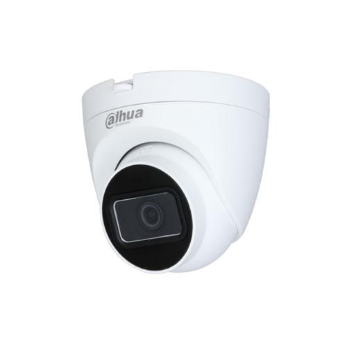 DH-HAC-HDW1200TRQP-A (2.8 ММ) 2Мп HDCVI видеокамера Dahua