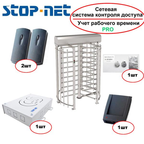 Система контроля доступа Stop-Net 4.0 (криптозащищенный) - управление полноростовым турникетом TiSO Sesame(шлифованная нержавейка)